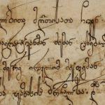 Royal_charter_of_King_Erekle_II